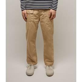 Sand  Multi Pocket Cargo Trousers